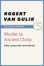 Free e-book for January: Murder in Ancient China