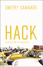 Hack: Our free ebook for May