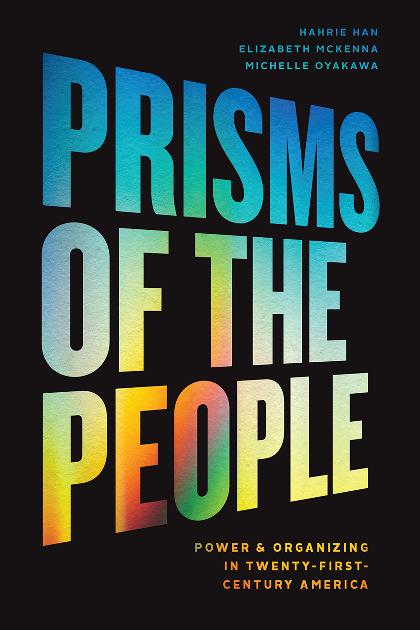 """5 Questions with Michelle Oyakawa, Coauthor of """"Prisms of the People"""""""