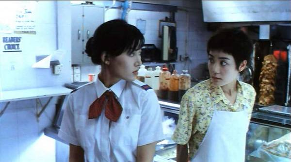 Chungking Express at the Center of the World